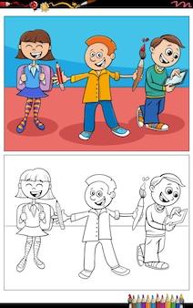 Ilustracja kreskówka znaków dzieci w wieku szkolnym do kolorowania książki