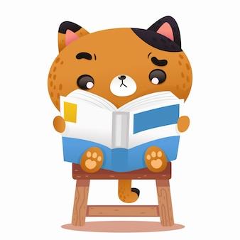 Ilustracja ładny kot