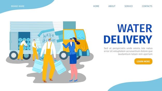 Ilustracja lądowania strony internetowej dostawy wody