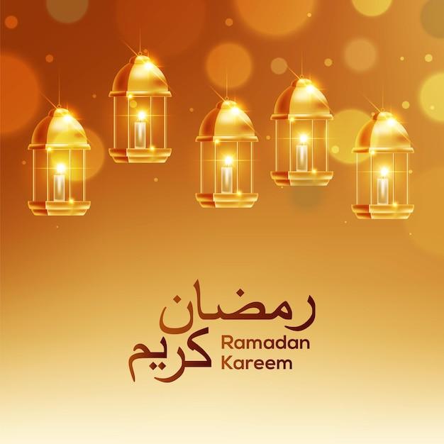 Ilustracja latarni fanus muzułmańskie święto świętego miesiąca ramadan kareem tłumaczenie z arabskiego ramadan kareem