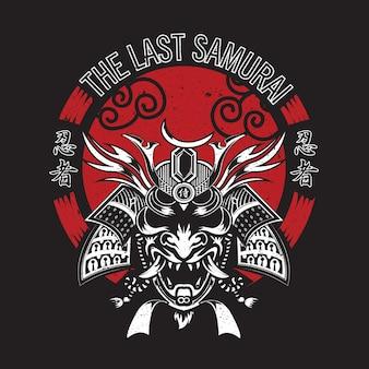 Ilustracja legendarnego japońskiego samuraja wojownika z czerwonym kółkiem