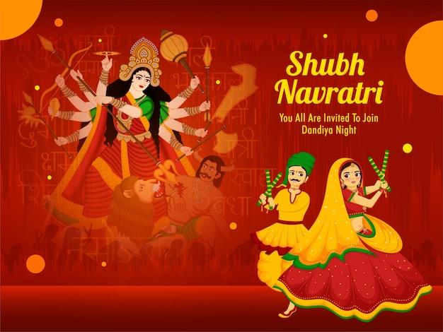 Ilustracja maa durga i para tańcząca z dandiya na obchody szczęśliwego navratri.