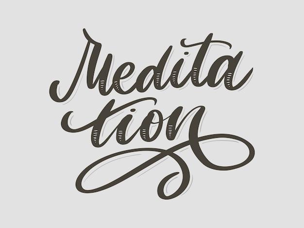 Ilustracją mojej terapii jest medytacja. plakat z napisami do studia jogi i lekcji medytacji. zabawne litery na powitanie i zaproszenie, nadruk na koszulce.