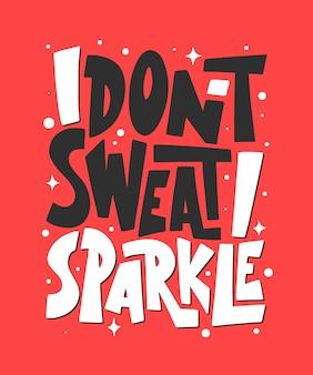 Ilustracja motywacyjna cytat siłowni