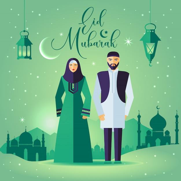 Ilustracja muzułmanina oferującego namaaz dla eid. ramadan kareem tło z ludźmi.