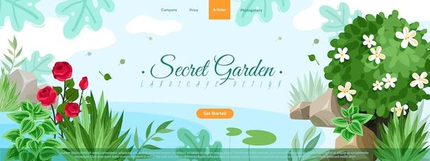 Ilustracja nagłówka witryny rośliny ogrodowe. plenerowego ogródu krajobrazu rośliny i kamienia składu miejsca chodnikowa horyzontalna ilustracja. strona docelowa krzewów i kamieni ogrodowych z menu strony