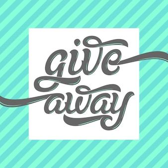 Ilustracja napis gratisów. ręcznie rysowane logo. odręczna kaligrafia nowoczesnego pędzla na zaproszenie i kartkę z życzeniami, t-shirt, grafiki i plakaty.