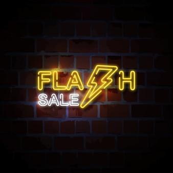 Ilustracja neon znak sprzedaży flash
