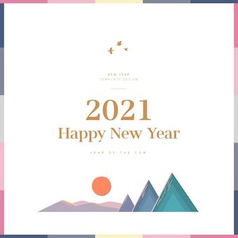 Ilustracja nowego roku powitanie nowego roku