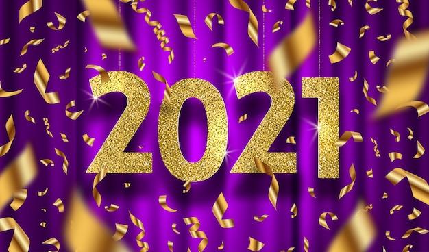 Ilustracja nowy rok. złote cyfry i konfetti foliowe na tle fioletowej kurtyny.