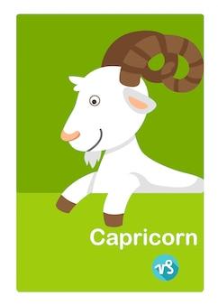 Ilustracja odosobniony capricorn wektor. znaki zodiaku