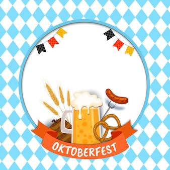 Ilustracja oktoberfest z jedzeniem i drinkl na niebiesko