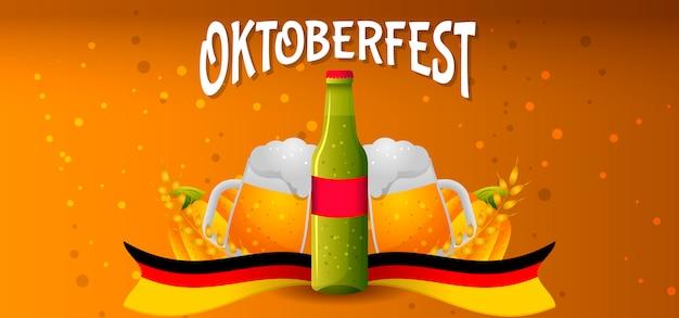 Ilustracja oktoberfest