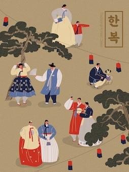Ilustracja osób noszących tradycyjne koreańskie ubrania
