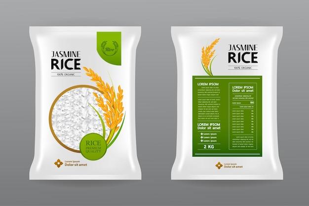 Ilustracja Pakietu Oleju Premium Z Otrębów Ryżowych Premium Wektorów