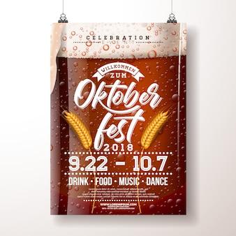 Ilustracja plakat party oktoberfest