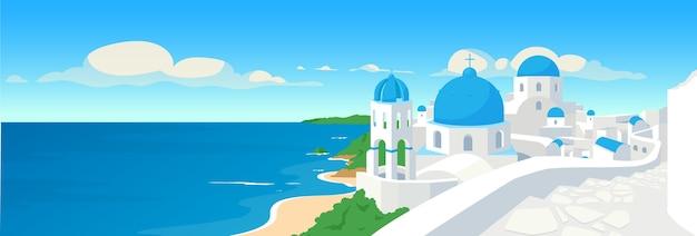 Ilustracja płaski kolor greckiego miasta przybrzeżnego. letnie wakacje w grecji