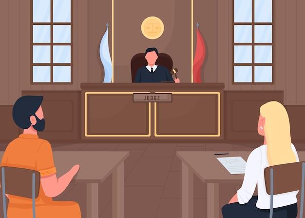 Ilustracja płaski kolor sądu