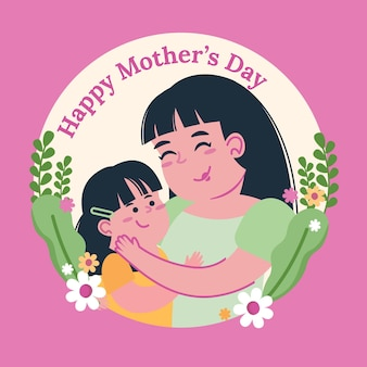 Ilustracja płaski szczęśliwy dzień matki