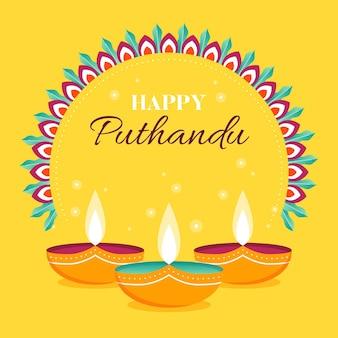 Ilustracja płaski tamilski nowy rok