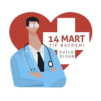 Ilustracja płaskiej uczty medycznej
