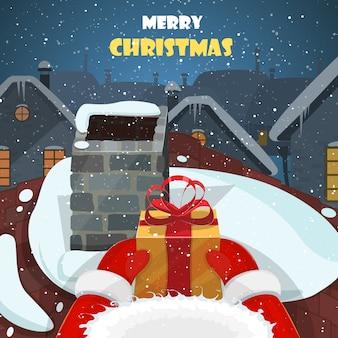 Ilustracja pocztówka wesołych świąt.