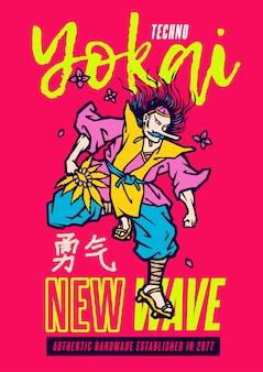 Ilustracja postaci tradycyjnej mitologii japońskiej tengu w kolorach lat 80-tych.