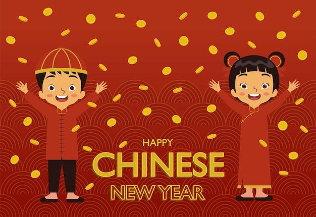 Ilustracja pozdrowienia chińskiego nowego roku z cute chiński chłopiec i dziewczynka