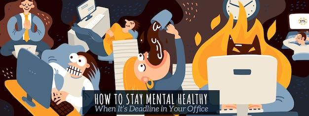 Ilustracja pracy biurowej i terminów z symbolami zdrowia psychicznego