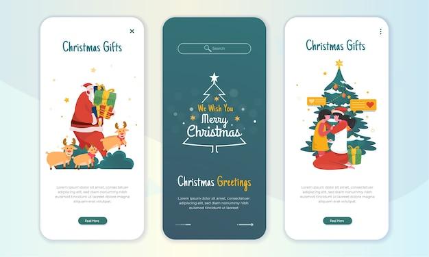 Ilustracja prezent świąteczny na życzenia świąteczne na ekranie pokładowym