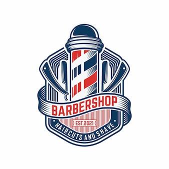 Ilustracja projekt logo vintage fryzjer sklep