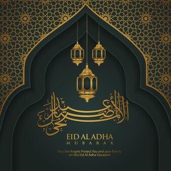 Ilustracja projektu kaligrafii eid al adha