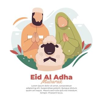 Ilustracja przedstawiająca ludzi życzących szczęśliwego eid al adha