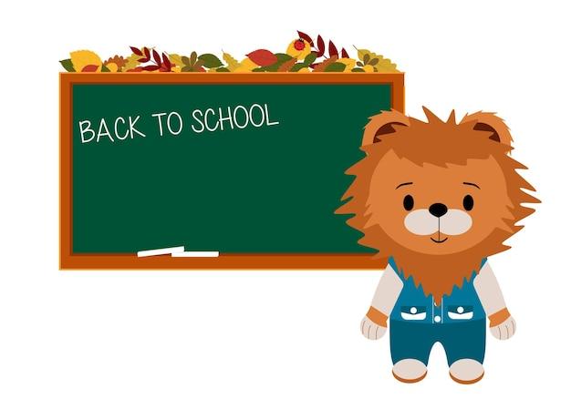 Ilustracja przedstawiająca słodkie lwiątko w pobliżu tablicy szkolnej