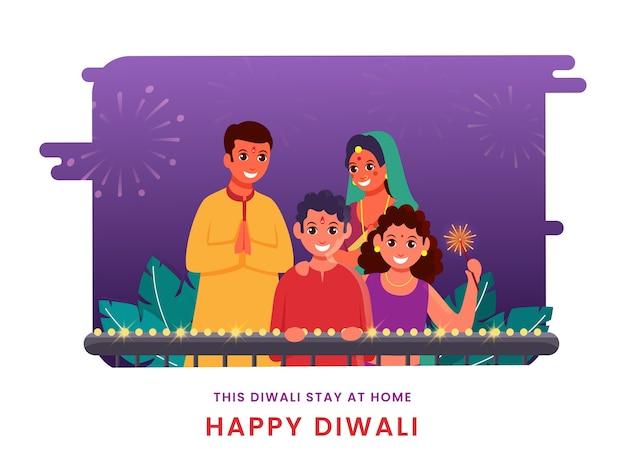 Ilustracja przedstawiająca wesołą rodzinę świętującą święto diwali i otrzymaną wiadomość zostań w domu, aby uniknąć koronawirusa.