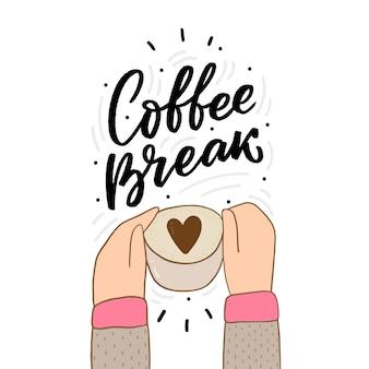 Ilustracja przerwy na kawę