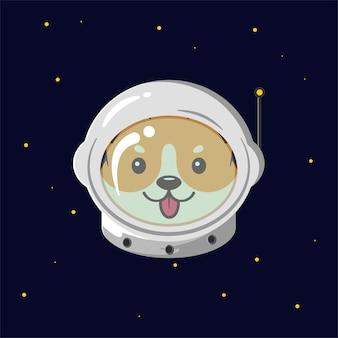 Ilustracja psa astronauty shiba inu