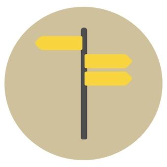Ilustracja pusty szyldowy wektor