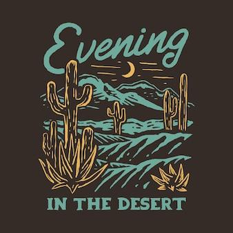 Ilustracja pustyni