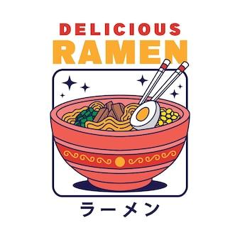 Ilustracja pysznego japońskiego makaronu ramen na miskę z rocznika retro płaski