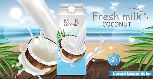 Ilustracja realistyczne mleko kokosowe