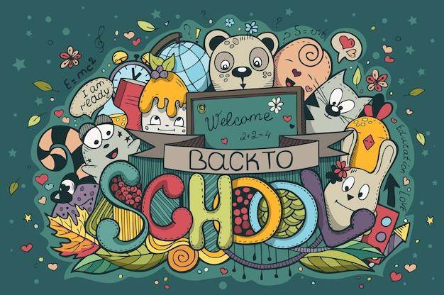 Ilustracja ręcznie rysowane gryzmoły z powrotem do szkoły