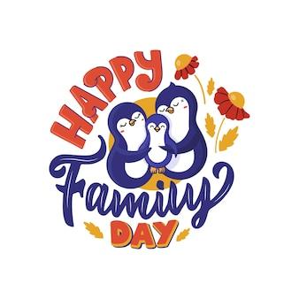 Ilustracja rodziców pingwina i ich dziecka z frazą napisem - happy family day.