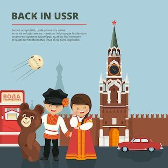 Ilustracja rosyjskiego krajobrazu miejskiego z tradycyjnymi symbolami zsrr. baner kremla i plac czerwony, pij wodę i niedźwiedź