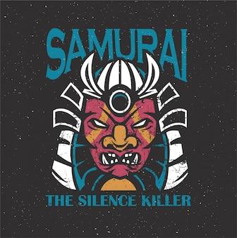 Ilustracja samuraja