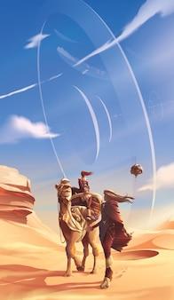 Ilustracja science fiction przedstawiająca rodzinę podróżującą po pustyni na pielgrzymkę