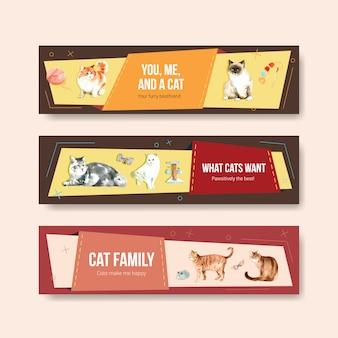 Ilustracja słodkie koty w stylu przypominającym akwarele na panoramiczny baner lub szablon nagłówka