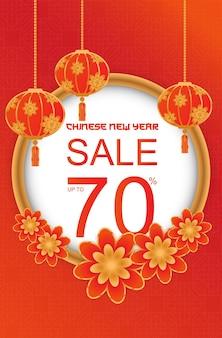 Ilustracja sprzedaż chiński nowy rok