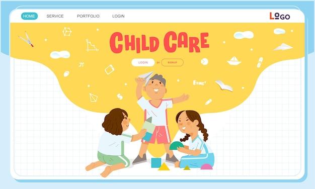 Ilustracja strony internetowej opieki dziennej dzieci bawiące się szczęśliwie zabawkami używanymi do strony docelowej strony internetowej