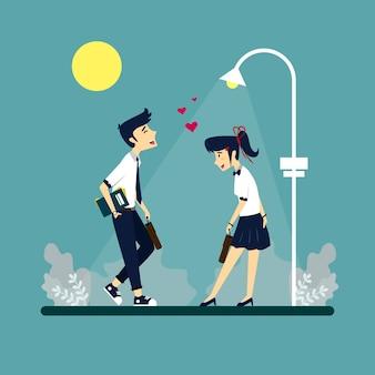 Ilustracja studentów na randkę